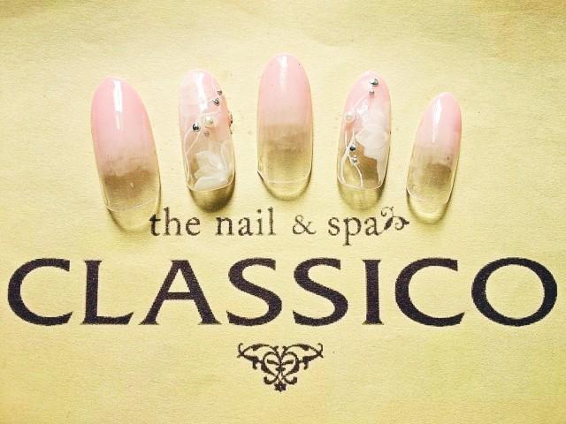 Designed by CLASSICO