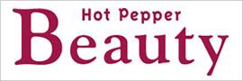 HotPepperBeautyバナー